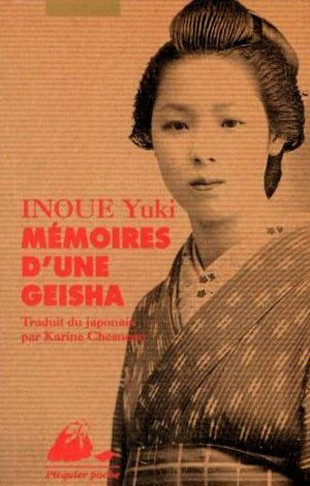memoirs of a geisha excerpt Posts about memoirs of a geisha written by prequelredkimono.